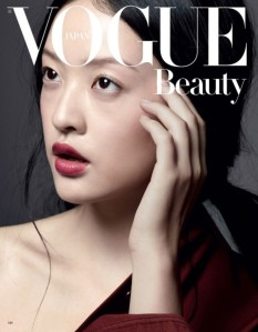 xhilda-lee-by-liz-collins-for-vogue-japan-february-2014-570x732.jpgpagespeedichcrqk8htwk1